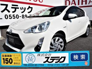 トヨタ アクア S 純正メモリーナビ/Bluetooth/バックカメラ/ETC/キーレス/レベライザー/横滑り防止/オートエアコン/Wエアバッグ/ABS
