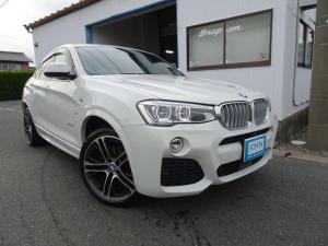 BMW X4 xDrive 28i Mスポーツ オプションサンルーフ オプション20インチAW 全方位カメラ アダクティブクルーズコントロール グー鑑定済み車