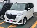 トヨタ/ルーミー G S 衝突安全ブレーキ オートクルーズ エコアイドル