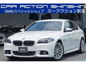 BMW 5シリーズ 523i Mスポーツ 後期 ACC ワンオーナー