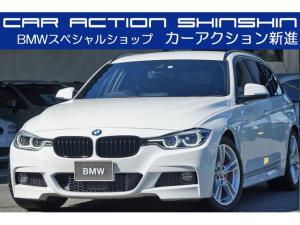 BMW 3シリーズ 320d Mスポーツ 後期LCIモデル レザーシート Mパフォーマンスブレーキ Mパフォーマンスブラックグリル