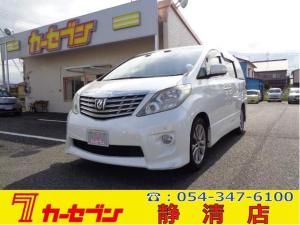 トヨタ アルファード 240S プライムセレクションII ワンオーナー ナビ テレビ