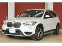 BMW/BMW X1 xDrive 18d xラインハイラインPKG