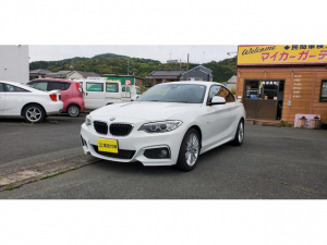 BMW 2シリーズ 220iクーペ Mスポーツ 衝突軽減ブレーキ GOO保証