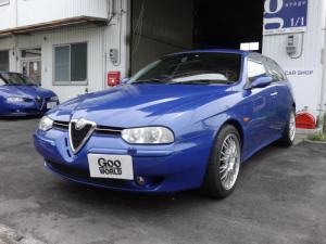アルファロメオ アルファ156スポーツワゴン 2.5 V6 24V Qシステム