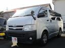 トヨタ/ハイエースバン ロングDX 3.0ディーゼル 3人乗り キーレス ETC