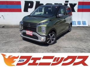 三菱 eKクロス T届出済未使用車eアシストLEDライトCソナーI-STOP