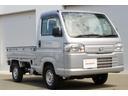 ホンダ/アクティトラック SDX 4WD