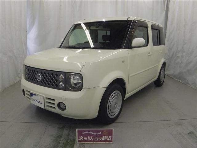 静岡県内の販売に限らせて頂きます。 546030234590・通勤通学、お買い物に便利です。
