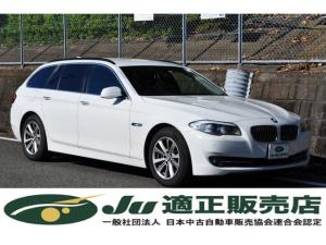 BMW 5シリーズ 523dブルーパフォーマンス ツーリングハイラインP 黒革シート 純正HDDナビTV バックカメラ Pシート ETC 禁煙車 修復歴なし