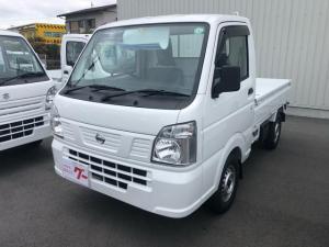 日産 NT100クリッパートラック DX 2WD 5MT AM/FMラジオ 届出済未使用車
