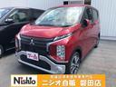 三菱/eKクロス G