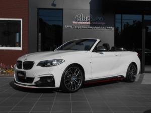 BMW 2シリーズ 220iカブリオレMスポーツ パフォーマンスエアロ&19AW