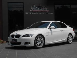 BMW 3シリーズ 320iMスポーツパッケージ 左ハンドル HDDナビ 地デジ