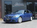 BMW/BMW 325iツーリングMスポーツ パノラマルーフ フルセグTV
