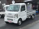 スズキ/キャリイトラック 4WD 5速マニュアル エアコン 軽トラック ホワイト