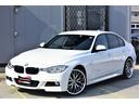 BMW/BMW 320d Mスポーツ LOXARNY20インチ HID