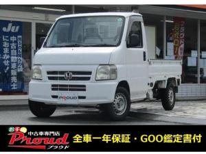 ホンダ アクティトラック SDX マニュアル車 ラジオオーディオ