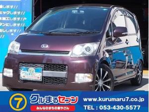 ダイハツ ムーヴ カスタム X Tチェーン スマートキー ABS CD ETC