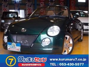 ダイハツ コペン タンレザーエディション Tチェーン ターボ ABS CD