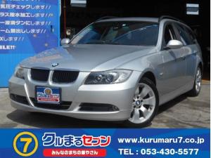 BMW 3シリーズ 320iツーリング Tチェーン スマートキー DVDナビ