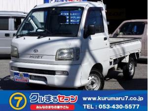 ダイハツ ハイゼットトラック スペシャル 5MT エアコン 3方開 最大積載量350kg