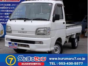 ダイハツ ハイゼットトラック スペシャル 5MT 3方開 最大積載量350kg ラジオ