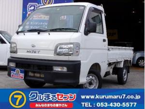 ダイハツ ハイゼットトラック スペシャル 5MT 4WD 3方開 最大積載量350kg