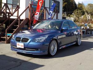 BMWアルピナ B5 スーパーチャージ 左ハンドル 純正ナビ 革シート サンルーフ