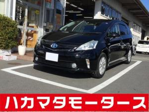 トヨタ プリウスアルファ S ナビ/テレビ/バックカメラ/スマートキー/プッシュボタン