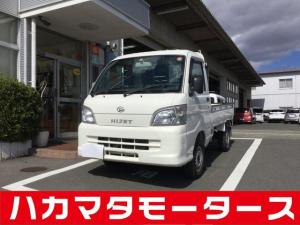 ダイハツ ハイゼットトラック スペシャル パワステ 5MT ヒーター