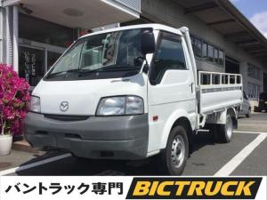 マツダ ボンゴトラック DX 1t積載 4WD 低床リア ダブルタイヤ