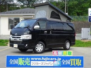 トヨタ ハイエースバン キャンピングカー FOCSエスパシオプラスアップ 登録済車