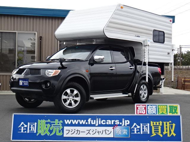 フリーダイヤル 0066-9707-37340 北海道から沖縄まで販売実績あり♪全国ご納車可能です!