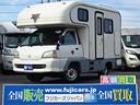 トヨタ/ライトエーストラック グローバル アスリート FFヒーター ルーフベント ナビ