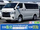 トヨタ/ハイエースバン FOCS エスパシオes 4ナンバー バンコン