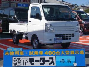 スズキ キャリイトラック KCエアコン・パワステ/4WD/5MT/届出済未使用車