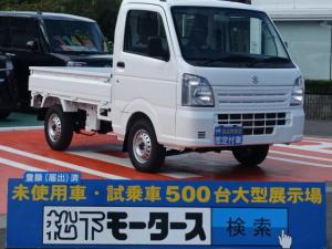 スズキ キャリイトラック KCエアコン・パワステ/4WD/5速MT/届出済未使用車
