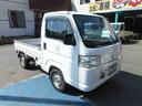 ホンダ/アクティトラック 2WD エアコン パワステ