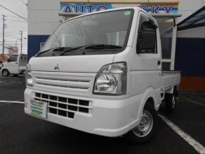 三菱 ミニキャブトラック M 車検整備付 保証付 AC PS ナビTV ETC エアバック 2WD