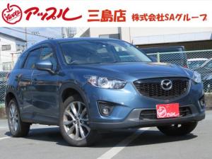 マツダ CX-5 XD 2013 アニバーサリー 4WD BOSEサウンド