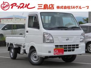日産 NT100クリッパートラック DX 届出済未使用車 エアコン パワステ 5速マニュアル