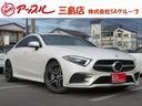 メルセデス・ベンツ/M・ベンツ CLS450 4マチック スポーツ