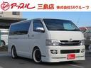 トヨタ/ハイエースバン ロングスーパーGL
