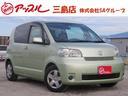 トヨタ/ポルテ 130i