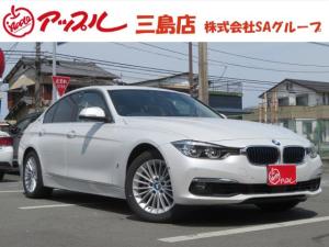 BMW 3シリーズ 330eラグジュアリーアイパフォーマンス 1オーナー 純正ナビ Bカメラ トップビューモニター 社外フルセグTV ETC LEDライト 本革シート シートヒーター インテリジェントセーフティ レーダークルーズ パークソナーメモリーパワーシート