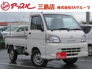 ダイハツ ハイゼットトラック エアコン・パワステ スペシャル 4WD エアコン パワステ