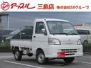 ダイハツ/ハイゼットトラック エアコン・パワステ スペシャル