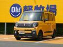 スズキ/スペーシアギア ハイブリッド XZ ターボ 展示試乗車 セーフティーサポート