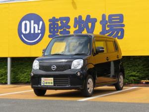 日産 モコ X スマートキー オートエアコン SDナビゲーション Bluetooth ワンセグテレビ CD ETC ウィンカー付ドアミラー 運転席シートリフター 千鳥柄シート